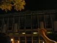 Estadio Santiago Bernabéu. Home of Real Madrid