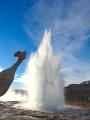 Nice Geysir, Iceland