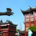Yu Garden, Shanghai 豫园