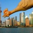 Pudong, Shanghai 浦东新区