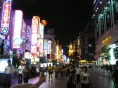 Nanjing Road, Shanghai 南京路